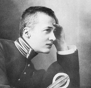 Князь-пушкинист