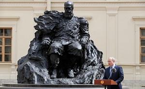 Памяти царя-миротворца