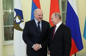 WSJ: Запад испугался интеграции России и Белоруссии